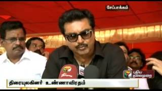 Members of the Cine industry stage a silent fast in protest against the arrest of Jayalalitha