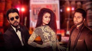 Desi Music Factory Presents DAS KI KARAAN. Tony Kakkar, Falak Shabbir and Neha Kakkar's first collaboration ever. Available on iTunes ...