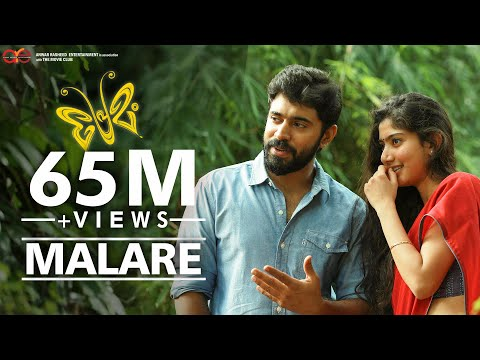 Malare Full Video Song | Premam Movie | Nivin Pauly, Sai Pallavi