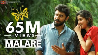 Video Premam Malare MP3, 3GP, MP4, WEBM, AVI, FLV Maret 2018