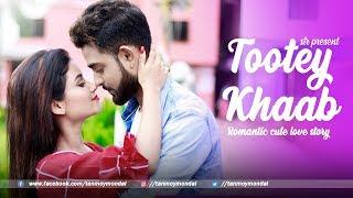 Video Tootey Khaab | Armaan Malik | Cute Love Story 2019 | Ft. Tanmoy & Tiyasha | STR Hits download in MP3, 3GP, MP4, WEBM, AVI, FLV January 2017