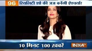 News 100 | 2nd December, 2016