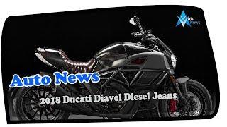 10. HOT NEWS!!!2018 Ducati Diavel Diesel Jeans Details & Price