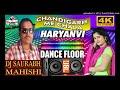 New Haryanwi Blast Song 💥Road Show Dance Mix 🔊DJ SAURABH MAHISHI