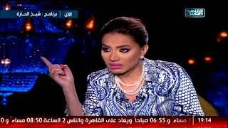 بسمة وهبه لشهيرة: هي دي الدروس اللي اديتيهالي زمان وخلتيني البس الحجاب .. شاهد ردها!
