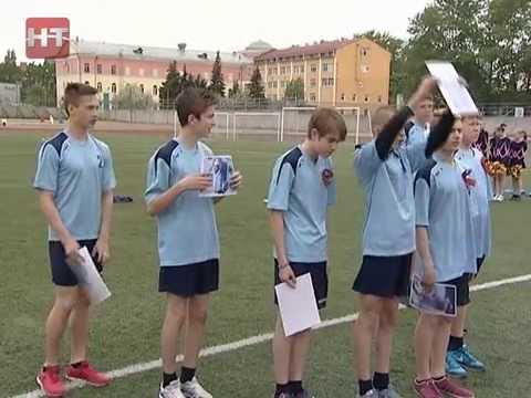 В пятницу состоялся муниципальный этап Фестиваля всероссийского физкультурно-спортивного комплекса ГТО