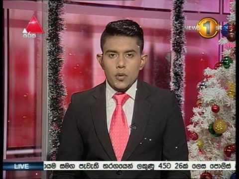 Sirasa News 7