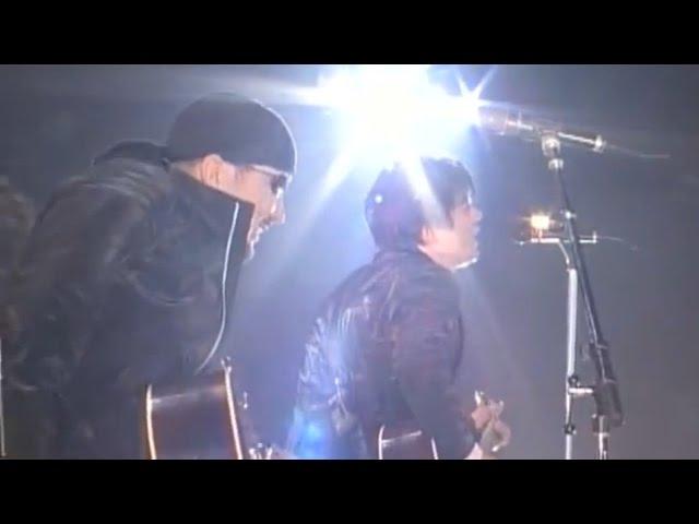 CHAGE and ASKA - ひとり咲き