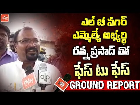 Indian Republican Party LB Nagar MLA Candidate Ratna Prasad Face to Face | YOYO TV Channel