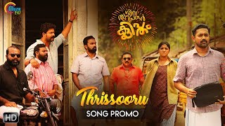 Thrissivaperoor Kliptham Thrissooru Song Promo