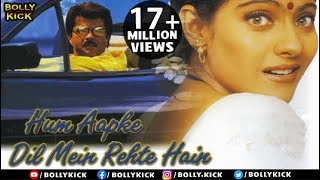 Video Hum Aapke Dil Mein Rehte Hain Full Movie | Hindi Movies 2019 Full Movie | Anil Kapoor Movies MP3, 3GP, MP4, WEBM, AVI, FLV Juni 2019