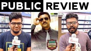 Video Thaanaa Serndha Koottam Movie Public Opinion | TSK Movie Public Review | Suriya, Keerthy Suresh MP3, 3GP, MP4, WEBM, AVI, FLV April 2018