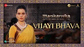 જુઓ, 'મણિકર્ણિકા'ના નવા ગીતમાં ઝાંસીની રાણીની વીરતા