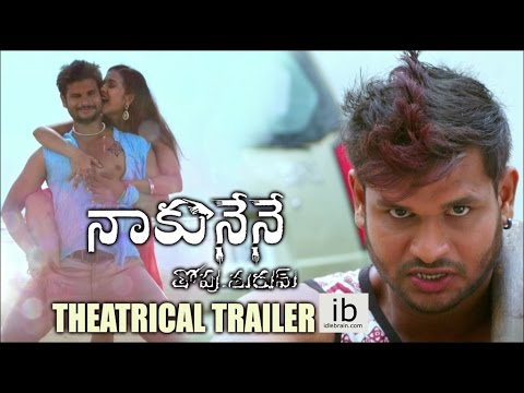 Naaku Nene Thopu Thurumu Theatrical Trailer