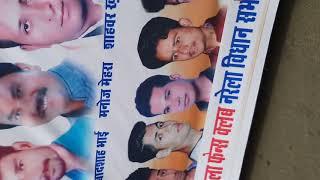 Tahir Lala Fans club 15 August 🇮🇳🇮🇳Happy Independence Day Rally Ashoka garden bhopal