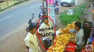 Video Please share fast to alert all shop keepers 2.26 he kept money in his pocket cctv camerα 100rs Thief MP3, 3GP, MP4, WEBM, AVI, FLV April 2018