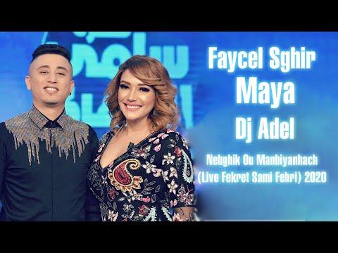 Faycel Sghir X Maya X Dj Adel - Nebghik Ou Manbiyanhach (Live Fekret Sami Fehri) 2020