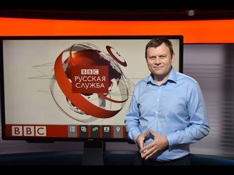 ТВ-новости: полный выпуск от 17 июля - DomaVideo.Ru