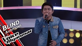 Khant Shine - ေဝဒနာ (Htoo Eain Thin) | Blind Audition - The Voice Myanmar 2019
