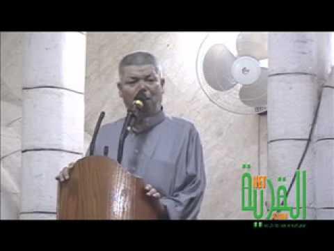 كفر قاسم خطبة الجمعة لفضيلة الشيخ عبد الله22/7/2011