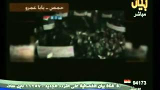 دموع الشيخ عدنان العرعور على مظاهرات حمص
