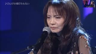 Download Video 山崎ハコ 懺悔の値打ちもない 織江の唄 MP3 3GP MP4