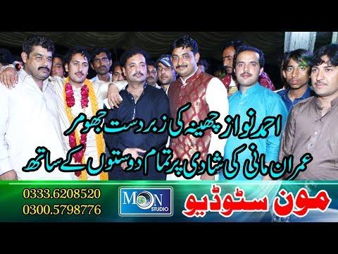 Video A Jhng Chlye - Ahmad Nawaz Cheena 2018 - Moon Studio Pakistan 2018 download in MP3, 3GP, MP4, WEBM, AVI, FLV January 2017