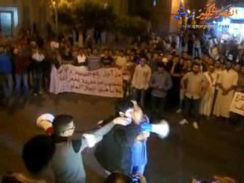 الكلمة الختامية لمسيرة القصر الكبيرضد التهميش والإقصاء يوم الأحد4 يونيو 2017