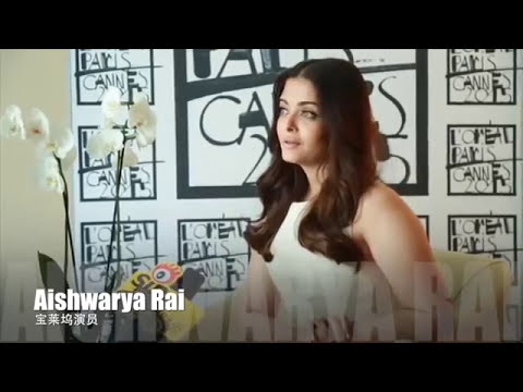 Aishwarya Rai Bachchan Interview with Chinese News Media from Cannes 2015