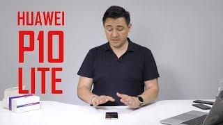 Video UNBOXING & REVIEW - Huawei P10 Lite - L-ați cerut cumva la test? MP3, 3GP, MP4, WEBM, AVI, FLV Januari 2019