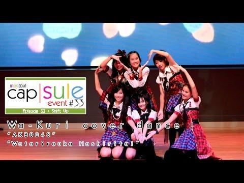 Capsule Event #33 – Wa-Kuri cover dance AKB0048 & Watarirouka Hashiratai