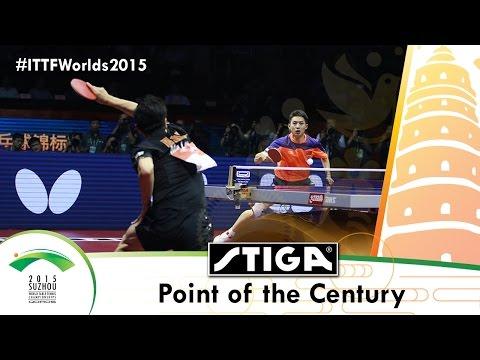 想知道為什麼有這麼多人喜歡乒乓球嗎?當你看了這一「世紀之球」,一定會被這兩位選手們的精湛球技所折服了。