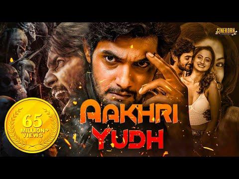 Aakhri Yudh Latest Tollywood Dubbed Action Full Movie | Telugu Full Movies | Aadi | Namitha Pramod