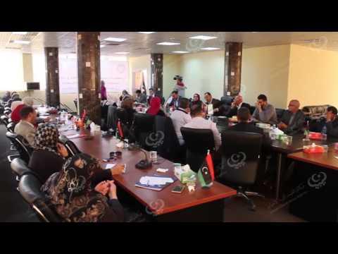 اجتماع وكيل وزارة التعليم بمؤسسات من المجتمع المدني