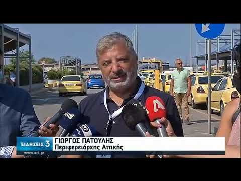 Πρώτο κύμα επιστροφής εκδρομέων | Δειγματοληπτικά τεστ στα λιμάνια | 16/08/2020 | ΕΡΤ