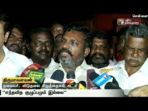 DMDK-PWF-constituencies-identified-and-there-is-no-confusion-in-the-alliance-says-Thirumavalavan