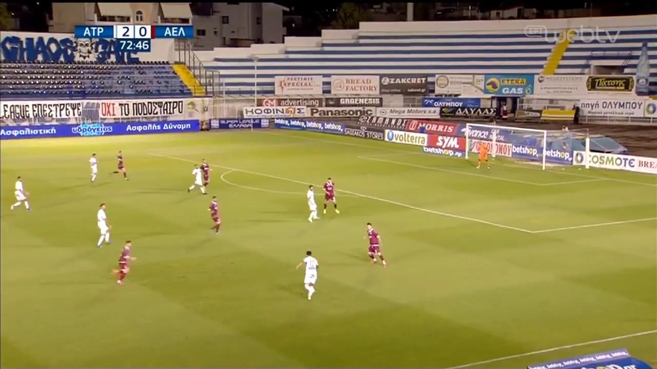 Super League : ΑΤΡΟΜΗΤΟΣ – ΑΕΛ | ΓΚΟΛ 3-0 | 29/06/2020 | ΕΡΤ