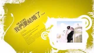 Jo & Ed Wedding YouTube video