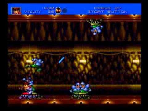 Gunstar Heroes Wii