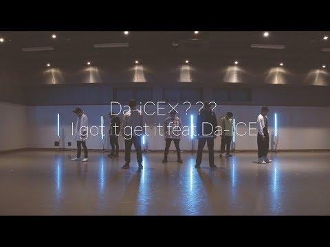 , title : 'Da-iCE×EXIT「I got it get it feat.Da-iCE」'