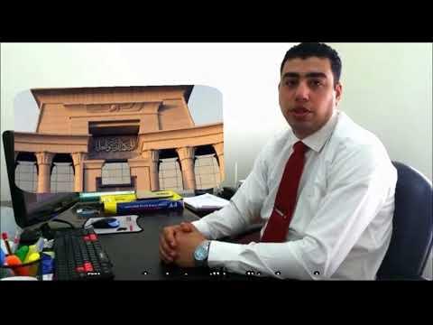 السلطة التشريعية | السلطة القضائية | السلطة التنفيذية | dr ahmed shaban