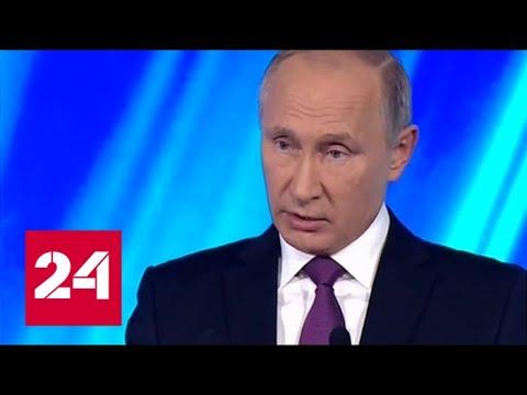 Валдай-2017: Выступление Владимира Путина. Полное видео - DomaVideo.Ru
