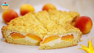 Вкуснейший тертый пирог Королевская ватрушка с творогом, абрикосами и нежным рассыпчатым песочным тестом по рецепту Семейной кухни. Царская ватрушка. Тертый пирог с вареньем простой рецепт. Лучший рецепт творожного пирога с абрикосами. Пирог с творогом и ягодами. Ингредиенты:24 диам.форма:песочное тесто:400 гр мука2 шт яичный желток70 гр сахар150 гр сливочное масло125 гр сметана1/2 ч.л. соль1 ч.л. ванильный сахар1 ч.л. разрыхлительначинка:400 гр творог250 гр абрикосовое варенье1 ч.л. ванильный сахар1 ст.л. кукурузный крахмал2 шт. яичный белок10 шт. абрикосы GRATED PIE ROYAL CURD PATTY WITH APRICOTSIngredients and other stuff:24 cm baking mold;Short pastry:400g. of flour2 egg yolks70g. of sugar150g. of butter125g. of sour cream1/2 tsp. of salt1 tsp. of vanilla sugar1 tsp. of leavenThe filling:400g. of curd250g. of apricot conserve1 tsp. of vanilla sugar1 tbsp. of corn starch2 egg whites10 apricotsНАШ САЙТ СЕМЕЙНАЯ КУХНЯ с подробным описанием рецепта и фотографиями http://familykuhnya.com/ИНСТАГРАМ: http://instagram.com/familykuhnyaЖдем фото ваших кулинарных шедевров в нашей группе http://vk.com/familykuhnyaНаш новый канал о жизни! HappyLife Family https://www.youtube.com/channel/UCUdHxVVLBD-p9k2b7FywargБЛЮДА ИЗ КУРИЦЫ И ИНДЕЙКИ https://www.youtube.com/playlist?list=PL9BZnBiHjujxgxuagsXpMY4HXp1KlT7JxМЯСНЫЕ БЛЮДА ИЗ СВИНИНЫ И ГОВЯДИНЫ https://www.youtube.com/playlist?list=PL9BZnBiHjujz2qkx2LfJk7UmI-VV1Zt3UРЫБНЫЕ БЛЮДА https://www.youtube.com/playlist?list=PL9BZnBiHjujyDFTg1JdMQ8biIkP55hAe7