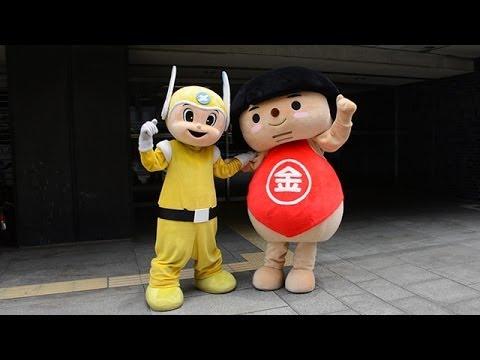 県警と県庁のゆるキャラが連携 神奈川