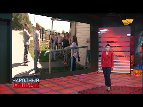 Жители поселка Береке Алматинской области жалуются на едкий запах