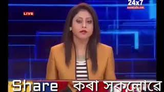 Download Lagu NRC || NRC assam news updated || assam nrc news Mp3