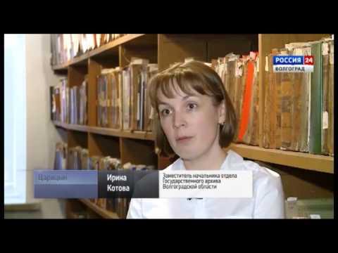 Типографии Царицына