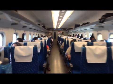 Japoński superszybki pociąg Shinkansen