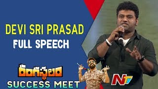 Video Devi Sri Prasad Speech @ Rangasthalam Vijayotsavam || Pawan Kalyan || Ram Charan MP3, 3GP, MP4, WEBM, AVI, FLV September 2018