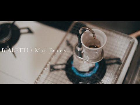 BIALETTI / Mini Express